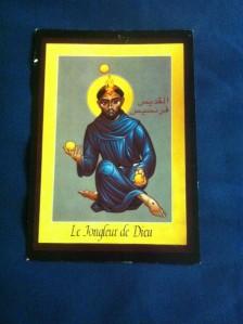 """""""The Juggler of God"""""""